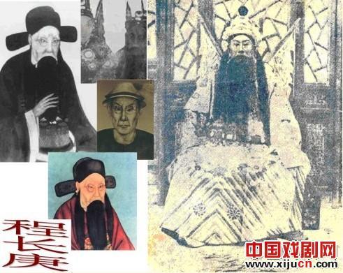 京剧史与京剧流派艺术的几个问题