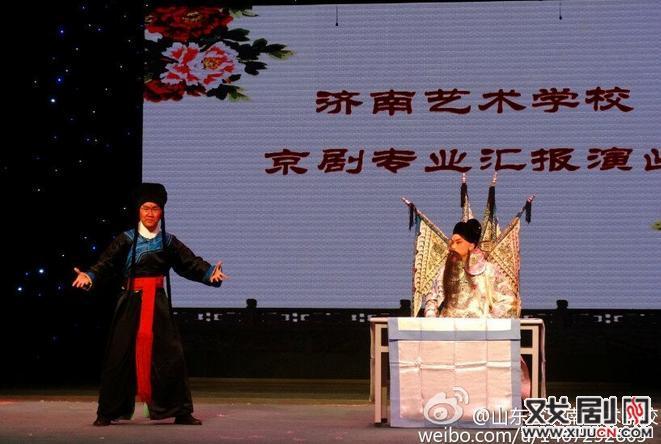 李园春在《生命的终结》中的表现