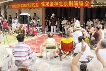 剑龙国粹协会的28名表演者和工作人员继续他们的京剧慈善演出4个小时。