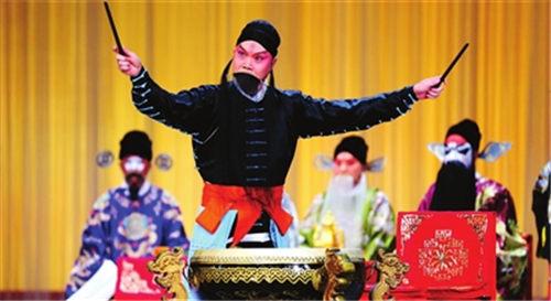 天津青年京剧团赴北京演出
