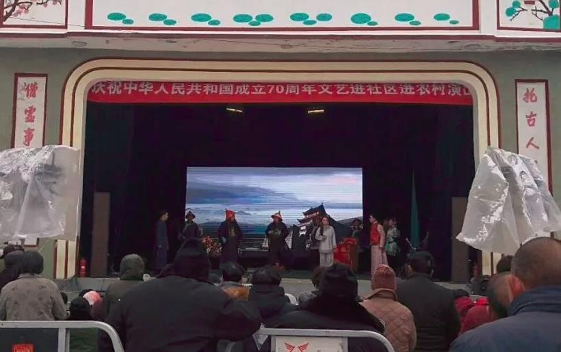 石家庄评剧剧院惠民剧团2019年上半年演出圆满结束