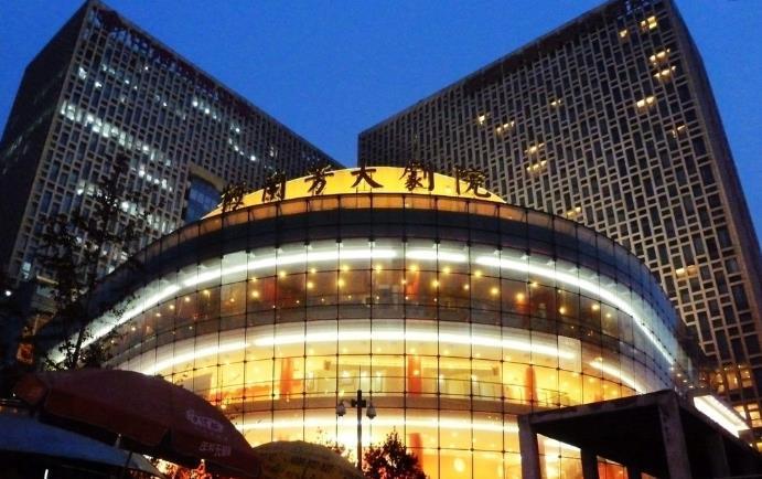 国家京剧剧院举行京剧爱好者音乐会庆祝梅兰芳大剧院开幕十周年