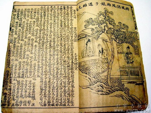 京剧《十个金球》的天津渊源