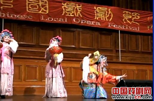 """墨尔本2013年""""中国戏剧节""""预测"""