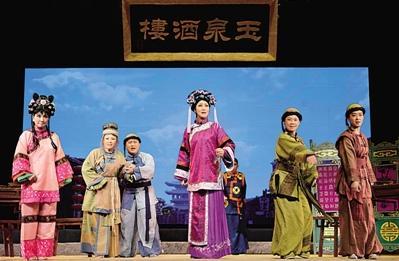 呼和浩特民族剧院上演的反腐金剧《城市之旅》