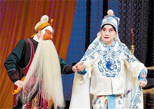 《中国京剧声像集》录音