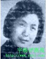 胡桂秋——平剧演员