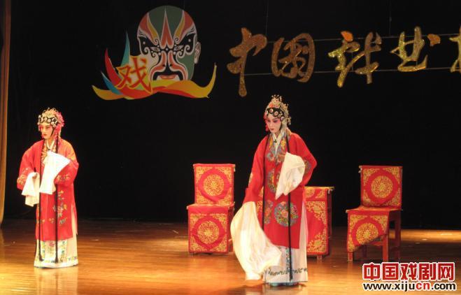 歌剧评论家在辽宁大剧院演出