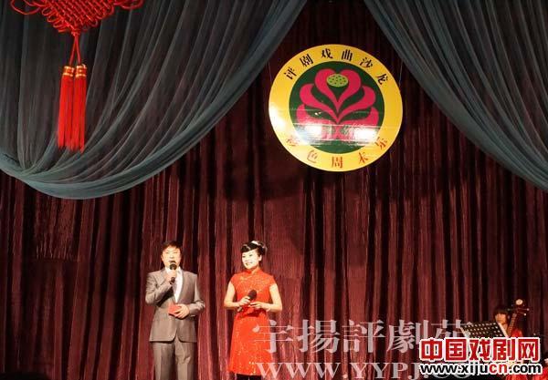 唐山评剧集团、唐山演艺集团近日发布了《评剧沙龙与色彩周末音乐》