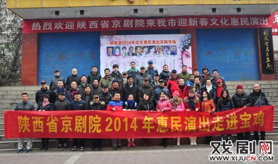 京剧的独特形式温暖了宝鸡市民,陕西京剧剧院的文化造福了人们,进入宝鸡京剧专场演出。