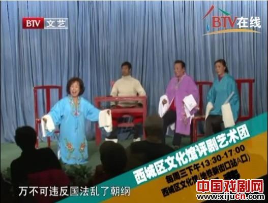 北京西城区文化中心的平剧艺术团有一个不同寻常的标准。