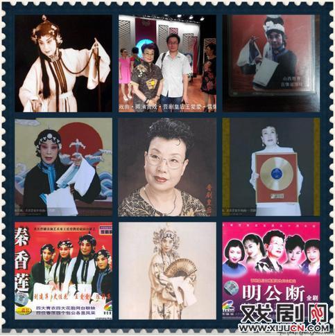 京剧折子戏《看黄姑》王爱爱田桂兰郑忠贤的早期音频