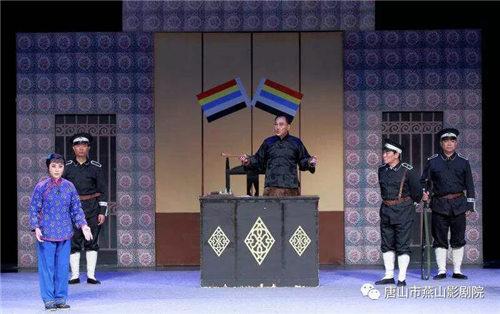 唐山评剧团燕山剧院上演评剧《杨三姐怨》和《秦香莲》