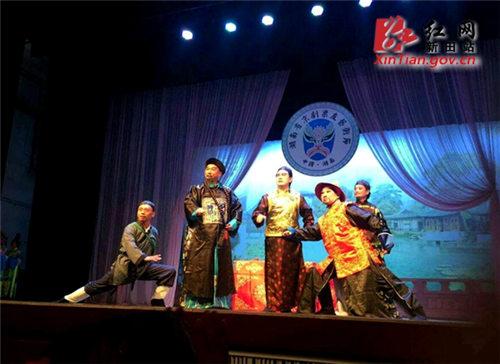 湖南省新田京剧爱好者协会创作表演的京剧《宴席》获得大奖。