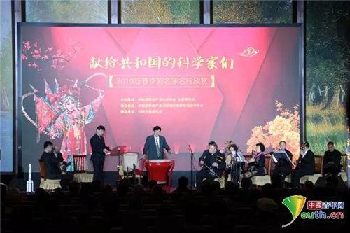 献给共和国科学家——2019年春节著名京剧团赏析