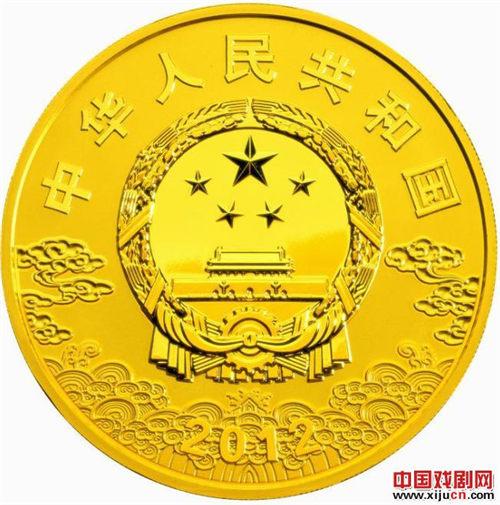 中国人民银行发行一套中国京剧脸谱彩色金银纪念币(第三组)