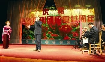 台州向梅京剧团20周年音乐会