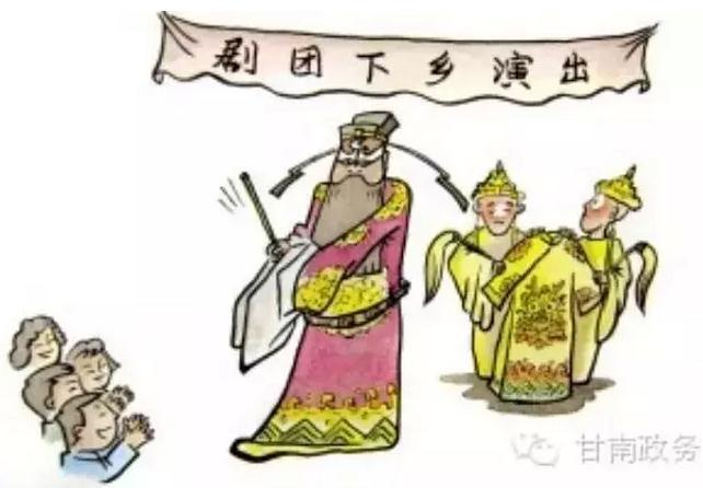 """""""多彩周末""""被用来为赣南县戏曲和平剧举行特别演出"""