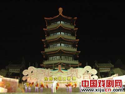 平谷建兰平菊艺术团庆祝成立60周年