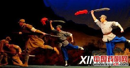 云南国家京剧剧院第三团表演新改编的《红灯记》