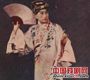 纪念京剧演员叶盛兰