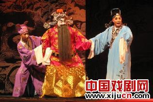 中国评剧二团首次演出《钟馗》