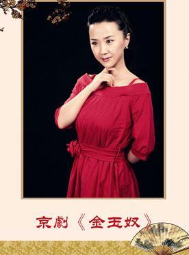 4月30日,长安大剧院上演了京剧《金玉奴》