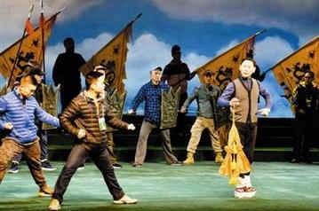 """天津京剧院""""康熙帝""""为第十一届中国艺术节做准备"""