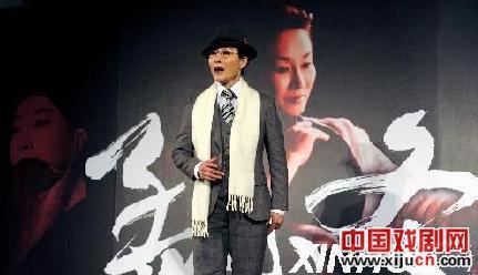 """""""台湾顶尖演员""""魏海民在台北领衔京剧""""宋剧""""孟晓东"""