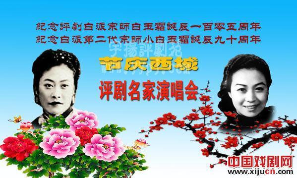 中秋节北京将举办白色学校音乐会纪念师父