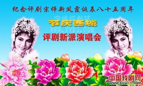 10月3日,北京将举行一场新的音乐会来纪念这位大师