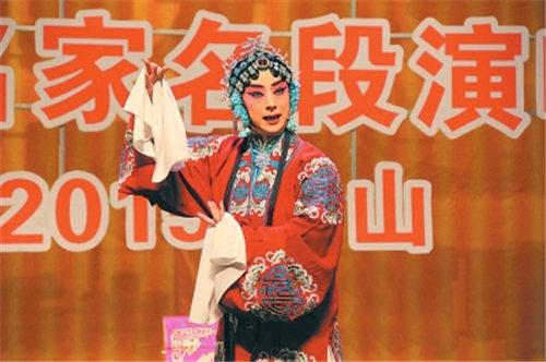 """首届""""京韵秋海棠""""四川京剧粉丝表演暨著名演员音乐会开幕式"""