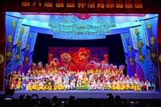 北京元派京剧团的京剧之夜