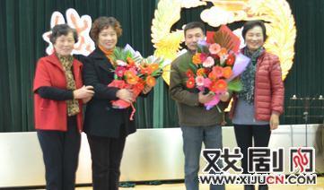 豫东京剧协会成立20周年