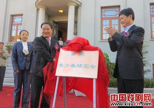 宋冠林出席了李邵淳研究会的成立仪式,并担任名誉会长。