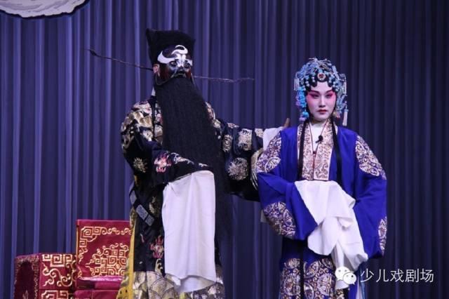 京剧艺术职业学院儿童游乐场