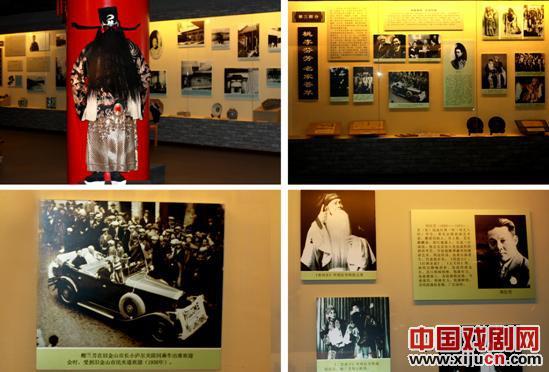 吉林——京剧的第二故乡