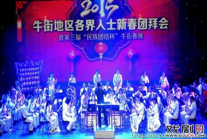 """在牛街春节团圆会上,跳舞的""""落花红""""平剧小品""""所有亲戚""""很受欢迎"""