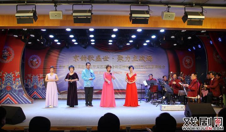 京剧大师荀惠生的家乡在2015年元旦举办京剧晚会