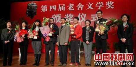 《傅山进京》获得第四届老舍文学奖