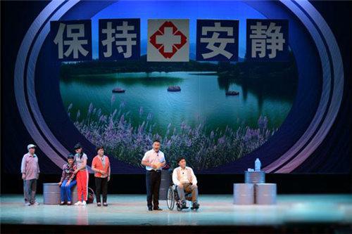 平剧《朝拜家族》在梅兰芳大剧院上演