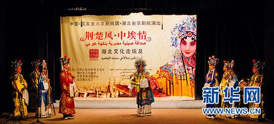 """湖北京剧团在埃及演出过""""三岔口""""、""""醉妃""""和""""武术聚会""""等经典剧目"""