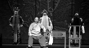 京剧现代戏《秋荣盛》全国巡演
