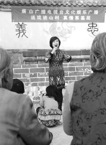 像罗慧琴这样的著名艺术家把歌剧送到山村。
