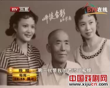 当年在《向阳店》中饰演刘春秀的张书贵,现在是Xi鲁平居的唯一后裔。