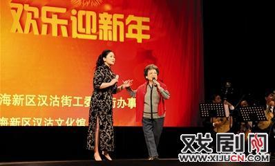 """""""唱响中国梦,新年快乐""""滨海新区汉沽评剧精品音乐会"""